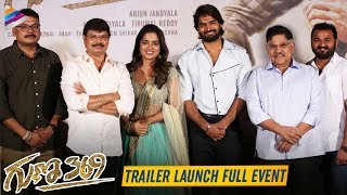 Guna 369 Movie Trailer Launch Full Event | Kartikeya | Anagha | Chaitan Bharadwaj | Telugu FilmNagar