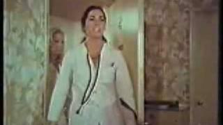 Dr. Minx (1975) - Official Trailer