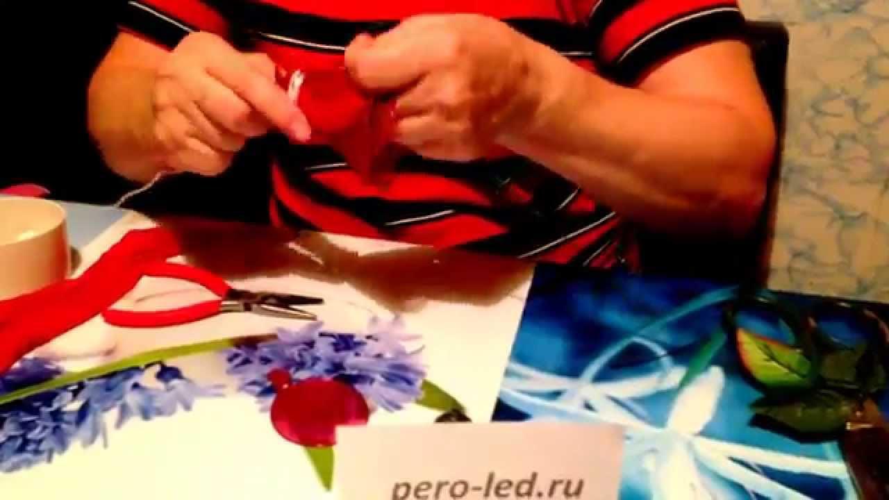 Роза с бутоном из цветного капрона! - YouTube