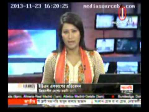 Asia Pacific Trade and Investment Report-2013 ( Independent TV -news-23.11.13)
