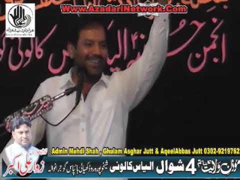 Allama Muhammad Abbas Rizvi 4 Shawal 2018 ilyas colony Gujranwala
