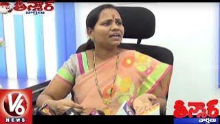 Sircilla Municipal Chairman Samala Pavani Sensational Comments | Teenmaar News