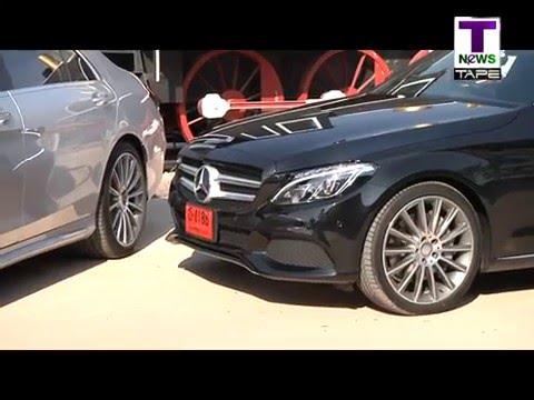 Test Drive Mercedes-Benz C-Class/S-Class ไฮบริดแบบเสียบปลั๊ก Big Boy Tv