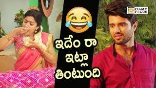 Geetha Govindam Movie Comedy Trailers || Vijay Devarakonda, Rashmika Mandanna