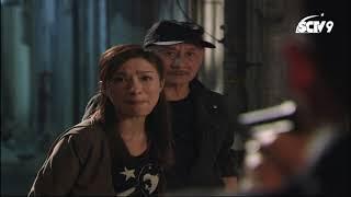 Giải Mã Nhân Tâm 2 Full HD 4K | SCTV9 | TVB anywhere Việt Nam | Đăng ký kênh theo dõi phim TVB
