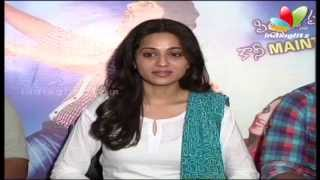 Reshma - I am a big fan of Pawan Kalyan | Love Cycle Success Meet | Sree | Ee Rojullo