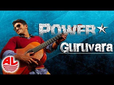 Power Star || Guruvara || Full Song || Puneeth Rajkumar Trisha...