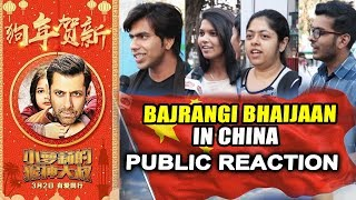 Salman's Bajrangi Bhaijaan In CHINA | PUBLIC Super Excited For The Release | Public Reaction