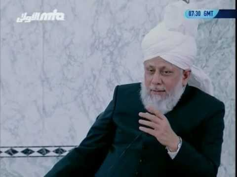 Urdu Clip: Guidance about Facebook by Hadhrat Mirza Masroor Ahmad(aba)