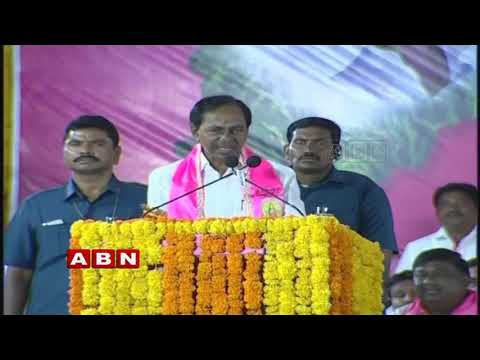 KCR faces Negative Response from Settlers after His Comments on Chandrababu | Weekend Comment by RK