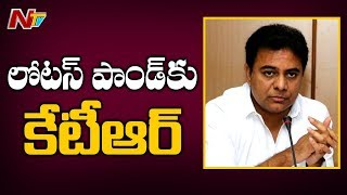 Live Updates : ప్రగతి భవన్ నుండి లోటస్ పాండ్ కు బయల్దేరిన కేటీఆర్ | KTR Meeting Jagan | NTV