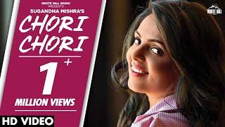 Chori Chori (Full Song) Sugandha Mishra -New Punjabi Song 2018- Latest Punjabi Songs 2018