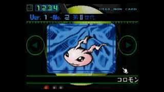 Digital Monster Ver. S Digimon Tamers video (Flash SegaSaturn Vol. 32)