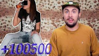 +100500 — Кто Я и новое, плюс 100 500, 100 500 лучшее,100500
