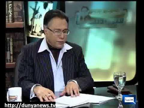 Dunya News - MERI DUNYA WITH HASSAN NISAR - 05-12-2012