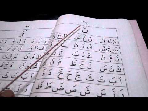 Cara Cepat Belajar Al-quran Buku Iqra 1 Mukasurat 23-25 video