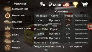 Обзор игры rusian rider online