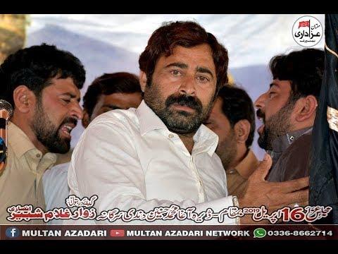 Zakir Ghulam Shabeer Mahota I Majlis 16 April 2019 I Dandi Sargana KabirWala