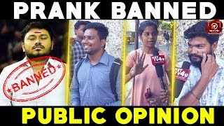 Rapiest ஐ போய் Ban பண்ணுங்க | Prank Banned | Public Review With http://festyy.com/wXTvtSPraveenKS