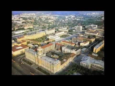 Город которого нет Свердловск(Екатеринбург)