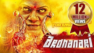Download Ardhanari (2017) Latest South Indian Full Hindi Dubbed Movie | Arjun | New Action Movie 3Gp Mp4