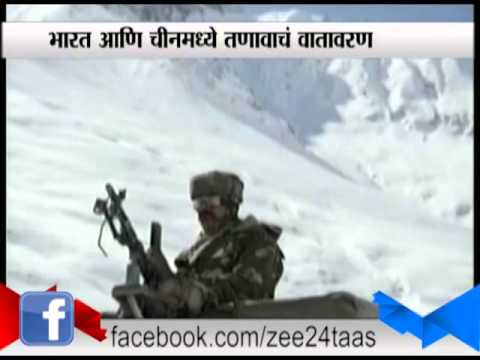 Zee24Taas : Manish Tiwari On Chinese Soilder Intrudes In Ladakh