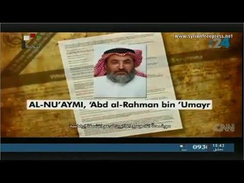 Syria News 18/8/2014, Proves on Qatari support to ISIS & Jabhat al-Nusra in Syria and Iraq