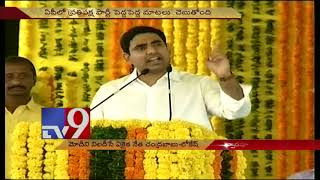 Modi Govt fails to cooperate with AP CM Chandrababu : Nara Lokesh