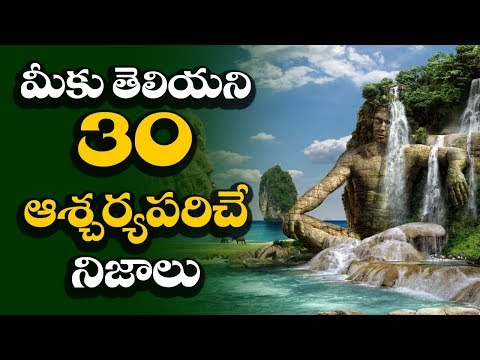 TOP 30 Unbelievable and Amazing Facts That You Never Know | Latest Updates | Unknown Facts Telugu