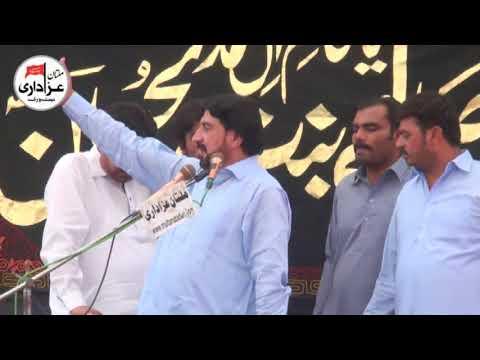 Zakir Syed Mushtaq Hussain SHah | Majlis 11 May 2018 | Jalsa Zakir Ghulam Abbas Mesam |