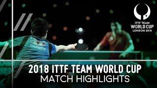 2018 Team World Cup Highlights I Fan Zhendong vs Tomokazu Harimoto (Final)