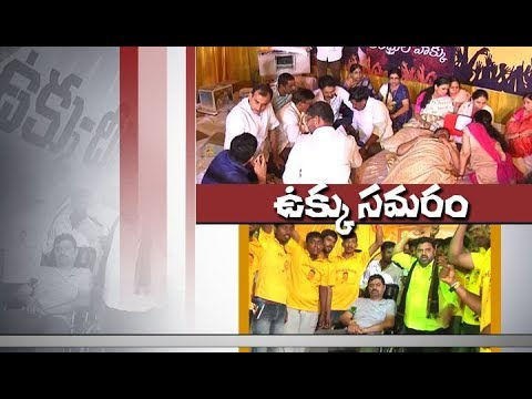 TDP MP CM Ramesh Health Deteriorates on Day 11 | of Hunger Strike