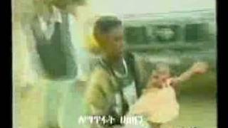 agara endate nawe (ethiopian song)