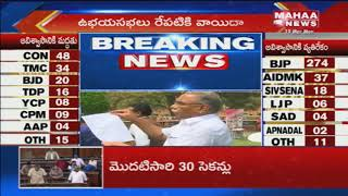 Congress Leader K. V. P. Ramachandra Rao About No Confidence Motion