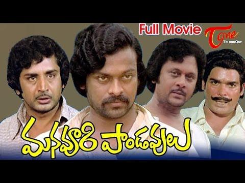 Telugu Latest Movies Full Songs - Jukeboxes - YouTube
