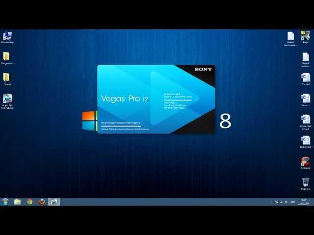 Кряк+Рус Sony Vegas Pro 11-32 бит и 12-64бит. Hands-On: Sony's New &#