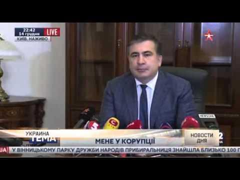 «Убирайся из страны, гастролер!» – Яценюк и Аваков про Саакашвили