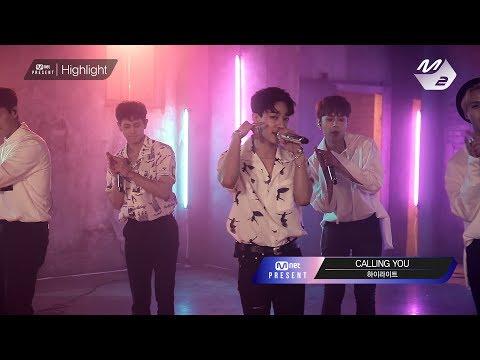 [Mnet present] 하이라이트 (Highlight) - CALLING YOU