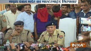 After solving Mathura Double  Murder case,UP Police addresses media