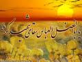 Alman Walay Day Deeway Baalan - Hasan Sadiq Qasida