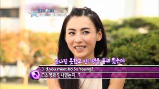 [Star Date] 'Cecilia Cheung' - Captivating the World!