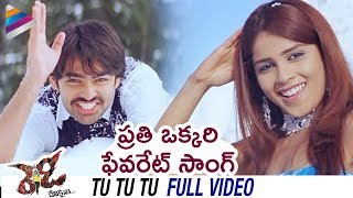 Ready Telugu Movie Songs | Tu Tu Tu Full Video Song | Ram Pothineni | Genelia | Telugu FIlmnagar