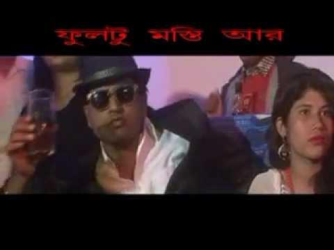 Chitfund Kelengkari Trailer. A Upcoming Movie Of Tripura video