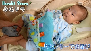 Funny Baby Vlog - play and smile baby with Combi Nemurira Swingbed