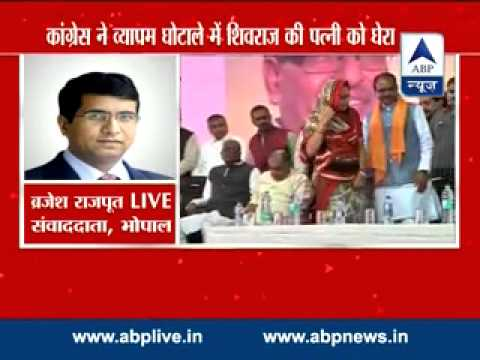 VYAPM Scam: Digvijay Singh releases SMS's exchanged between Sadhna Singh, Sudheer Sharma