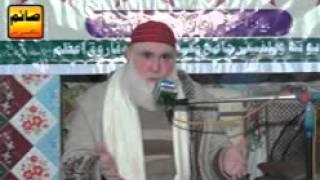 Muhammad Rafiq jami in patalian 24-01-2016