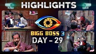 Bigg Boss Telugu Season 3: Day 29 Highlights |5th Week Nominations War In BB House |#BiggBossTelugu3