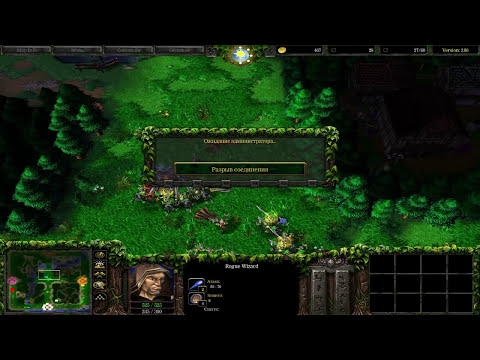 Играем в Warcraft 3 #305 - Survival Chaos