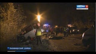 По факту аварии в Килемарском районе возбуждено уголовное дело - Вести Марий Эл