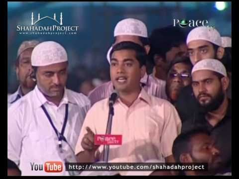 Hq: Urdu Peace Conference 2010 - Dr. Zakir Naik Islam Ke Mutaliq Ghalat Fehmiyan [part 11 16] video